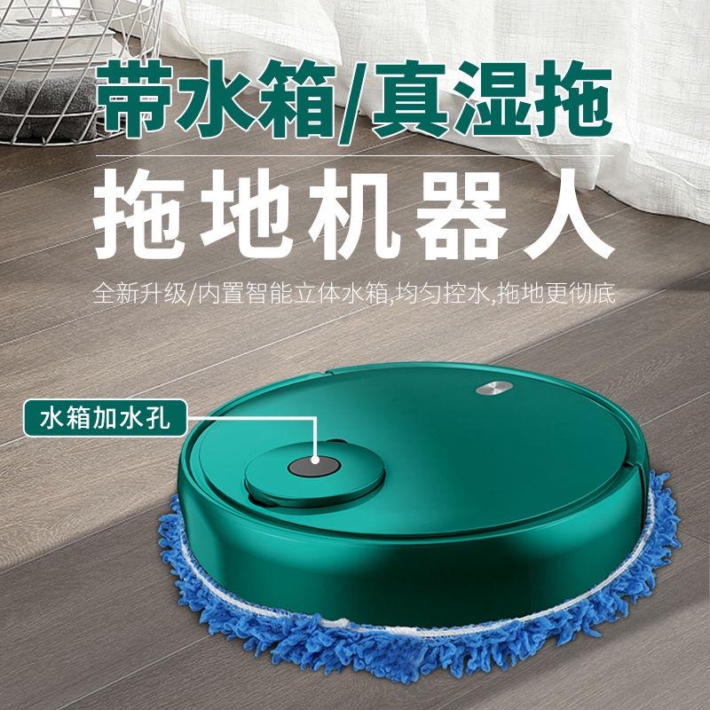 ┋☒✜Robot lau bồn nước, lập kế hoạch lau nhà tự động gia đình, sạc pin, lau nhà, cọ rửa, máy hút bụi lau tay