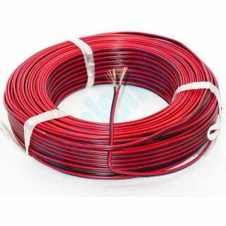 Dây điện đôi đỏ đen ( đoạn 1 m )