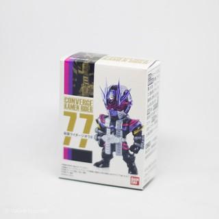 Mô hình chibi Converge Kamen Rider Zi-O 2 Chính Hãng