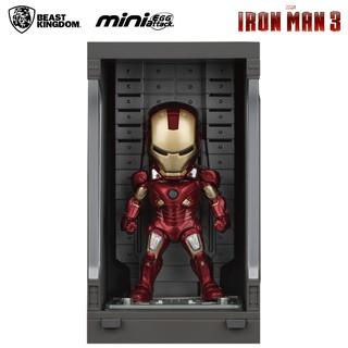 Đồ Chơi Mô Hình Beast Kingdom Iron Man Mark VII MEA-015E thumbnail