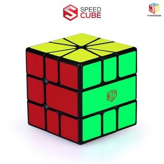 Rubik Biến Thể QiYi X-Man Volt V2 M Square-1 Bản Full Nam Châm Dòng Cao Cấp Rubik Biến Thể 6 Mặt thumbnail