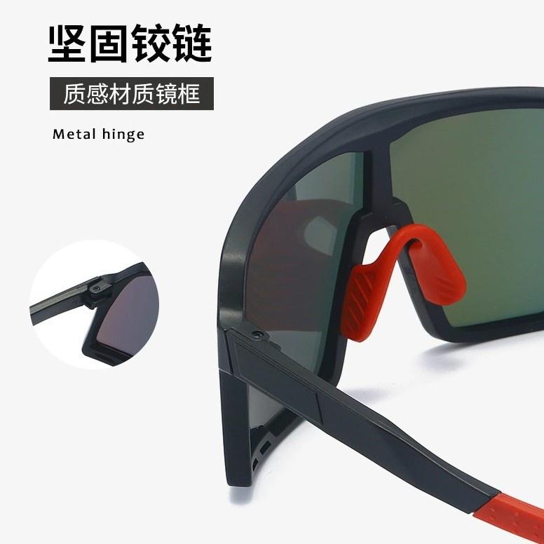 Kính mát đạp xe chống tia UV400