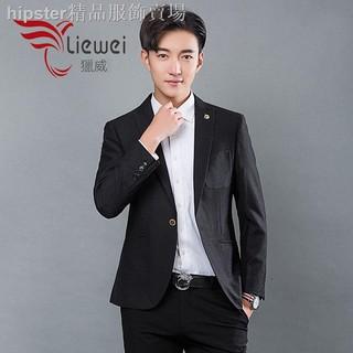 Áo Khoác Vest Dáng Ôm Phong Cách Hàn Quốc Thời Trang 2019 Cho Nam