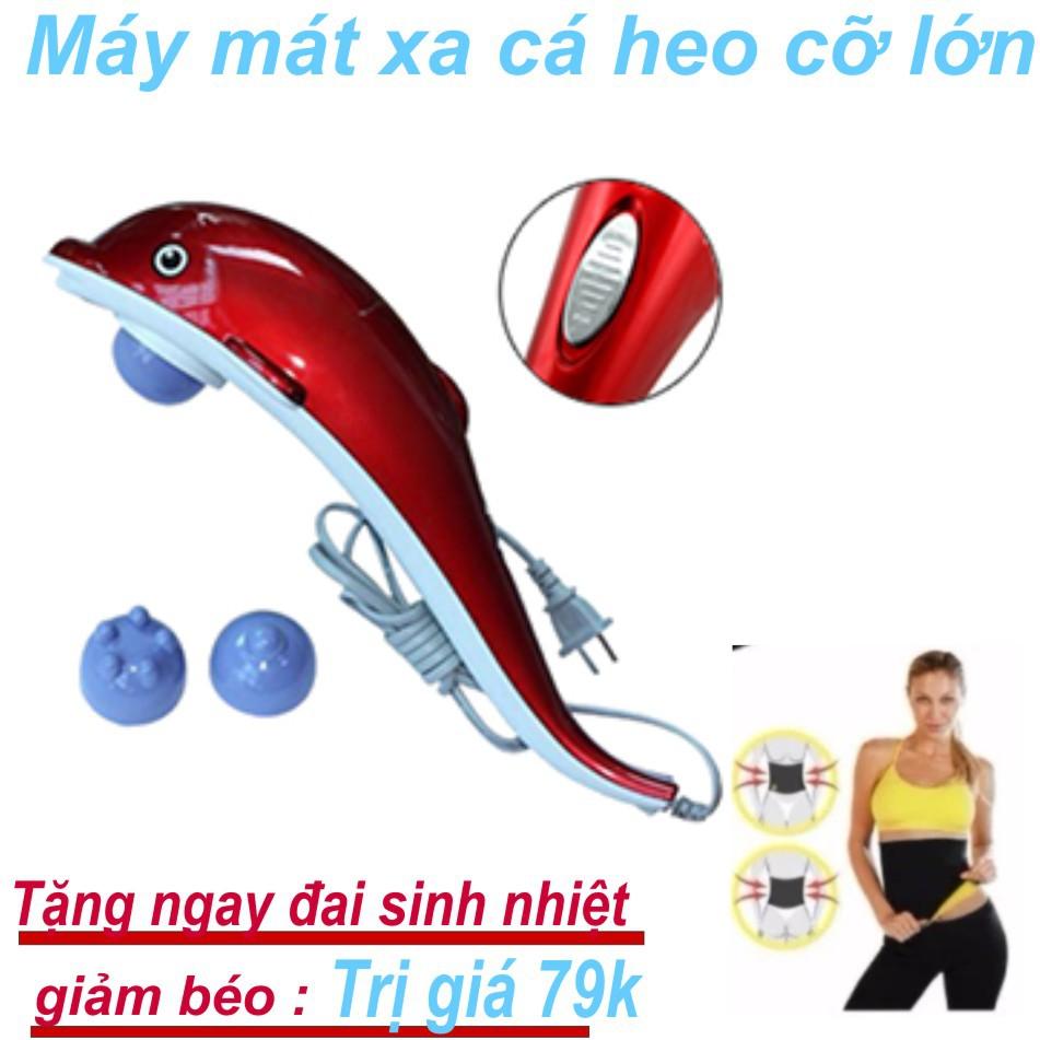 Máy mát xa cầm tay cá heo cao cap loai 1+ đai nịt bụng giảm béo - 10073622 , 656154941 , 322_656154941 , 175000 , May-mat-xa-cam-tay-ca-heo-cao-cap-loai-1-dai-nit-bung-giam-beo-322_656154941 , shopee.vn , Máy mát xa cầm tay cá heo cao cap loai 1+ đai nịt bụng giảm béo