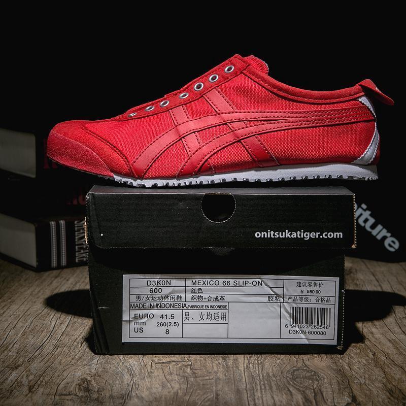 Available Asics Arthur onitsuka tiger classic Japanese shoes tiger se 3644