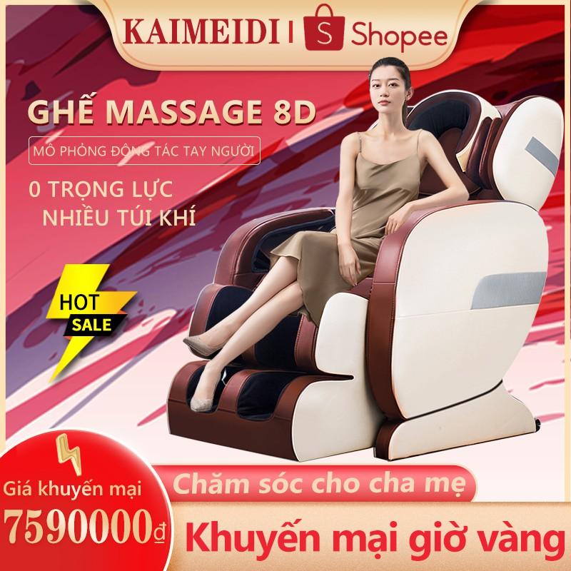 Massage toàn thân ghế mát xa tự động gia dụng máy mát - Ghế Massage Dưới 10 Triệu - Ghế massage phi thuyền 3D