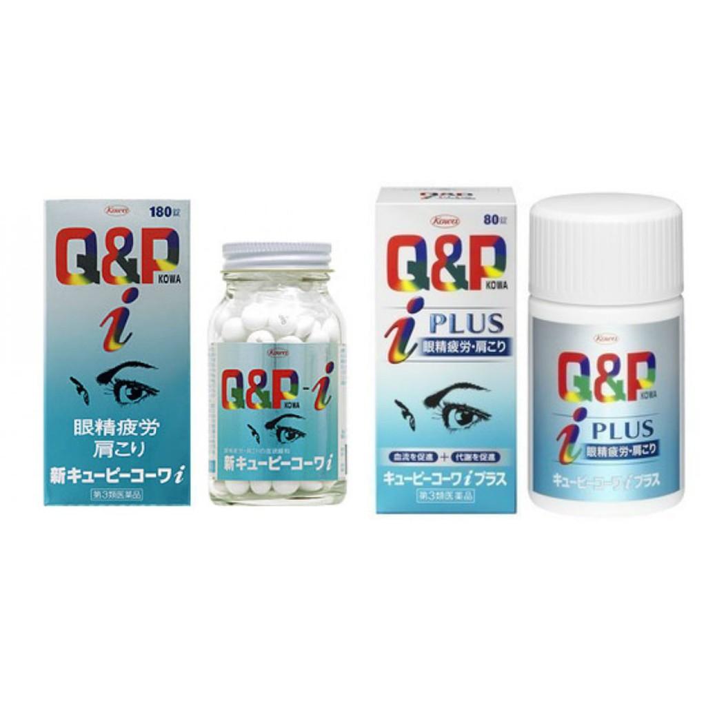 Viên uống bổ mắt Q&P Kowa i Plus( loại 80 viên & 180 viên) - 3026886 , 535300416 , 322_535300416 , 260000 , Vien-uong-bo-mat-QP-Kowa-i-Plus-loai-80-vien-180-vien-322_535300416 , shopee.vn , Viên uống bổ mắt Q&P Kowa i Plus( loại 80 viên & 180 viên)
