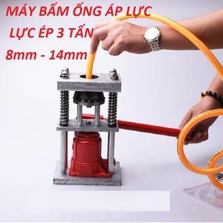Máy bấm đầu ống áp lực cao – nén thuỷ lực 3 tấn 8mm-14mm