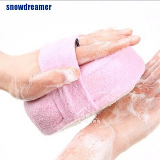 [SNDR] Natural Loofah Sponge Bath Massage Brush Body Face Cleaning Scrubber Pad MME