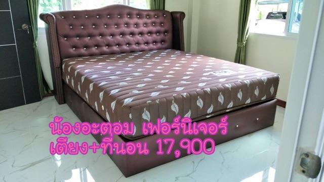 เตียงสตาร์คิง +ที่นอน offset spring