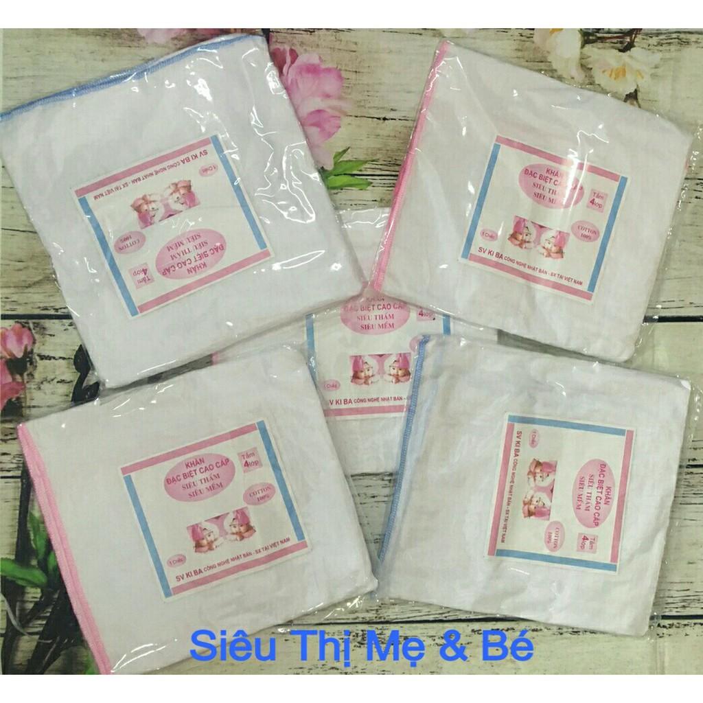Sỉ - Khăn tắm Kiba 4 lớp siêu mềm cho bé