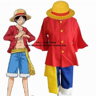 Costume Luffy One Piece – Aries Cos