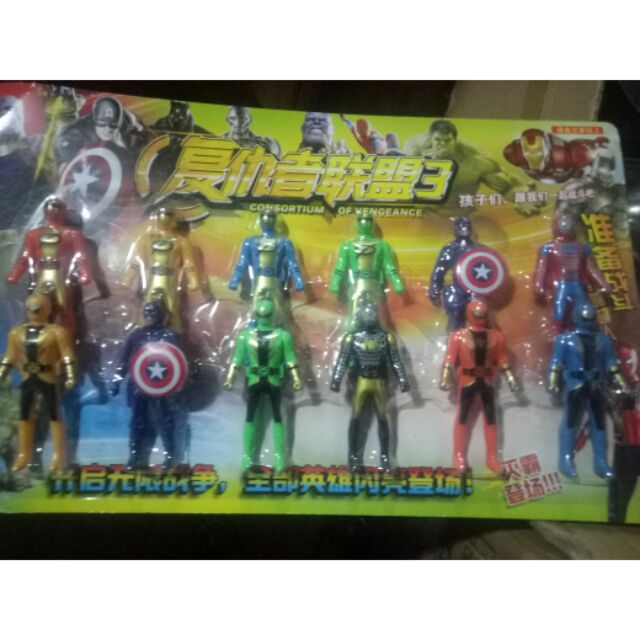 Vỉ đồ chơi 12 anh em siêu nhân