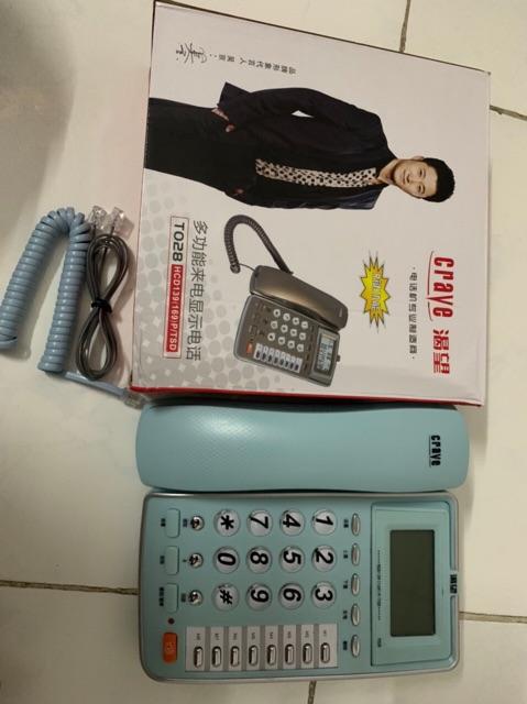 Điện thoại bàn Craye T028 (HCD139(169)P/TSD