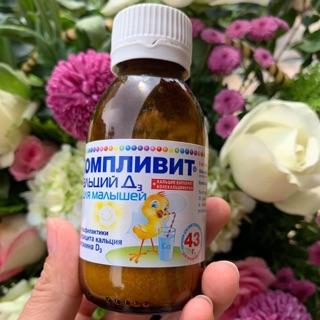 Vitamin D3 hàng xách tay Nga