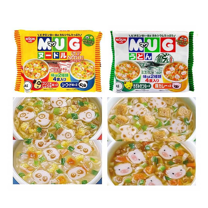 Mì Mug Nissin vàng,trắng siêu ngon - Nhật Bản