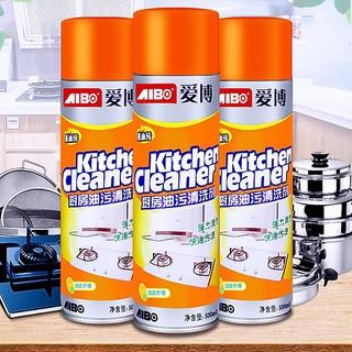 Yêu ThíchBình xịt bọt tuyết tẩy rửa siêu sạch mầu cam kitchen cleaner nhà bếp 500ml