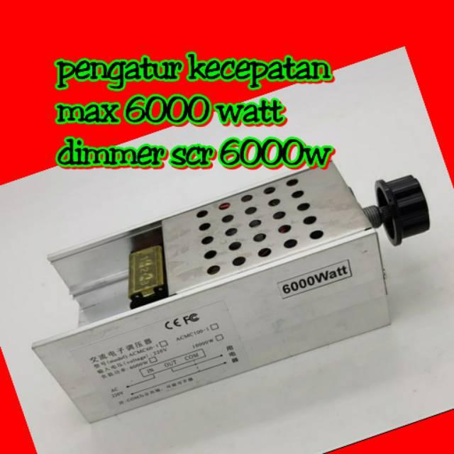 Bộ điều khiển tốc độ động cơ 6000W 6000W 6000W