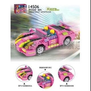 Lego Cogo 14506 – Mô hình xe ô tô