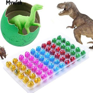 👶🏼60 Pcs Magic Hatching Growing Pet Dinosaur Eggs Inflatable Toys for Kids