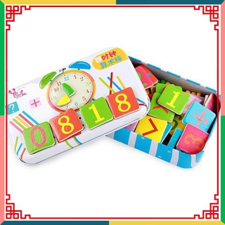Re Bộ học toán đếm số cho bé gồm que tính, chữ số, dấu cộng, trừ, nhân, chia…13 * 8 * 3CM, S&T H0T