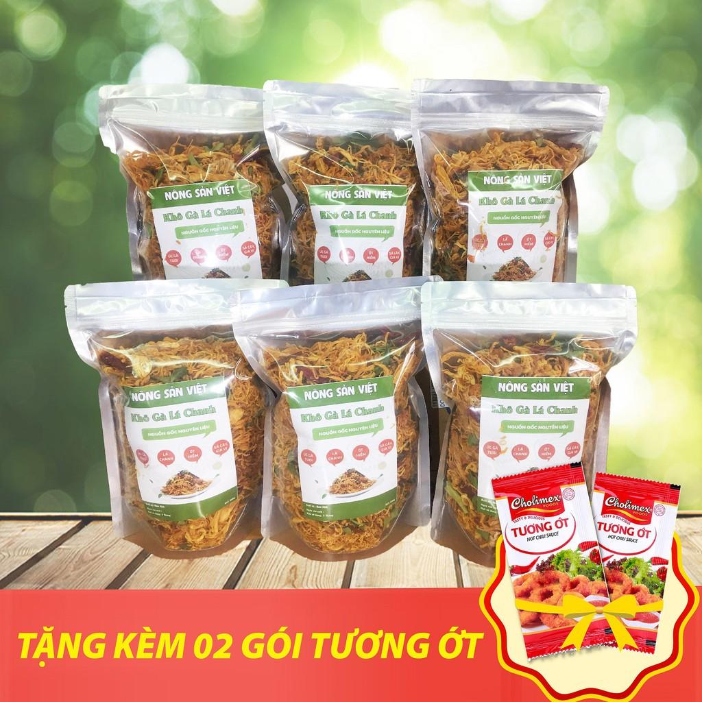1kg khô gà lá chanh (cay vừa) - Nông Sản Việt