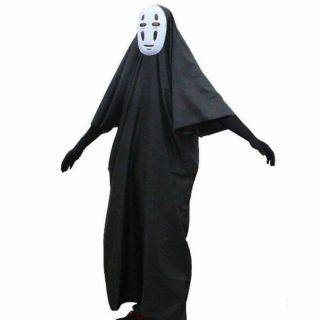 Mặt nạ hóa trang Vô Diện . Hóa trang Halloween