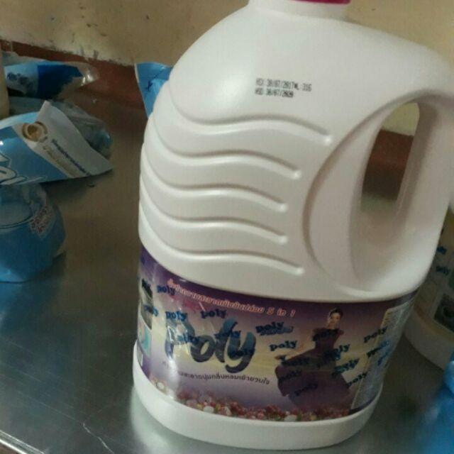 Nước giặt Thái Poly 5in1 - 3193326 , 452657898 , 322_452657898 , 239000 , Nuoc-giat-Thai-Poly-5in1-322_452657898 , shopee.vn , Nước giặt Thái Poly 5in1