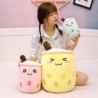 Low-priced spot dollsCreative simulation pearl milk tea pillow plush toy girl sofa bed fruit cup cushion funny giftDoll pillow girl sleeping plush toy doll hugging large oversized rag doll cute bed