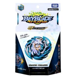 Takara Tomy Beyblade Burst B-148 Booster Heaven Pegasus. 10P.Lw Flash