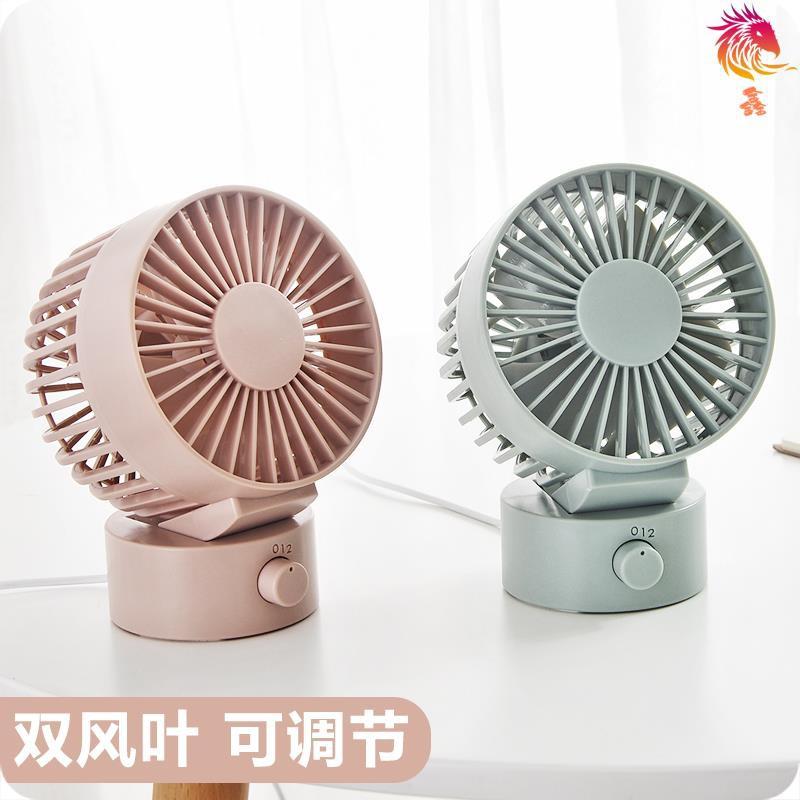 Yousiju usb electric small fan desktop mini electric fan student dormitory mute small fan can be han