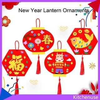 Đèn Lồng Không Dệt Họa Tiết Lồng Đèn Phát Sáng Phong Cách Trung Hoa