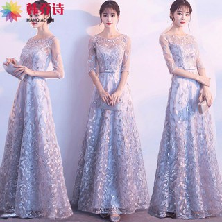 Đầm Dự Tiệc Dáng Dài Thiết Kế Sang Trọng Thời Trang 2020 Cho Nữ