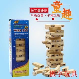 bộ đồ chơi rút gỗ 54 thanh nhiều màu sắc