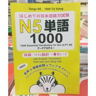 Sách HAJIMETE NO NIHONGO NOURYOKU SHIKEN N5 TANGO 1000