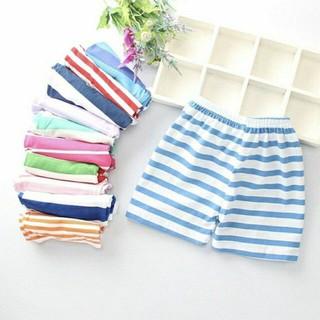 Quần cotton kẻ sọc cho bé 8-18kg QATE655 thumbnail