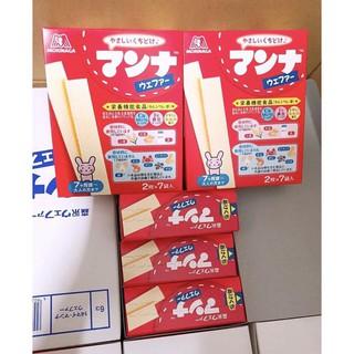Bánh xốp Morinaga Nhật