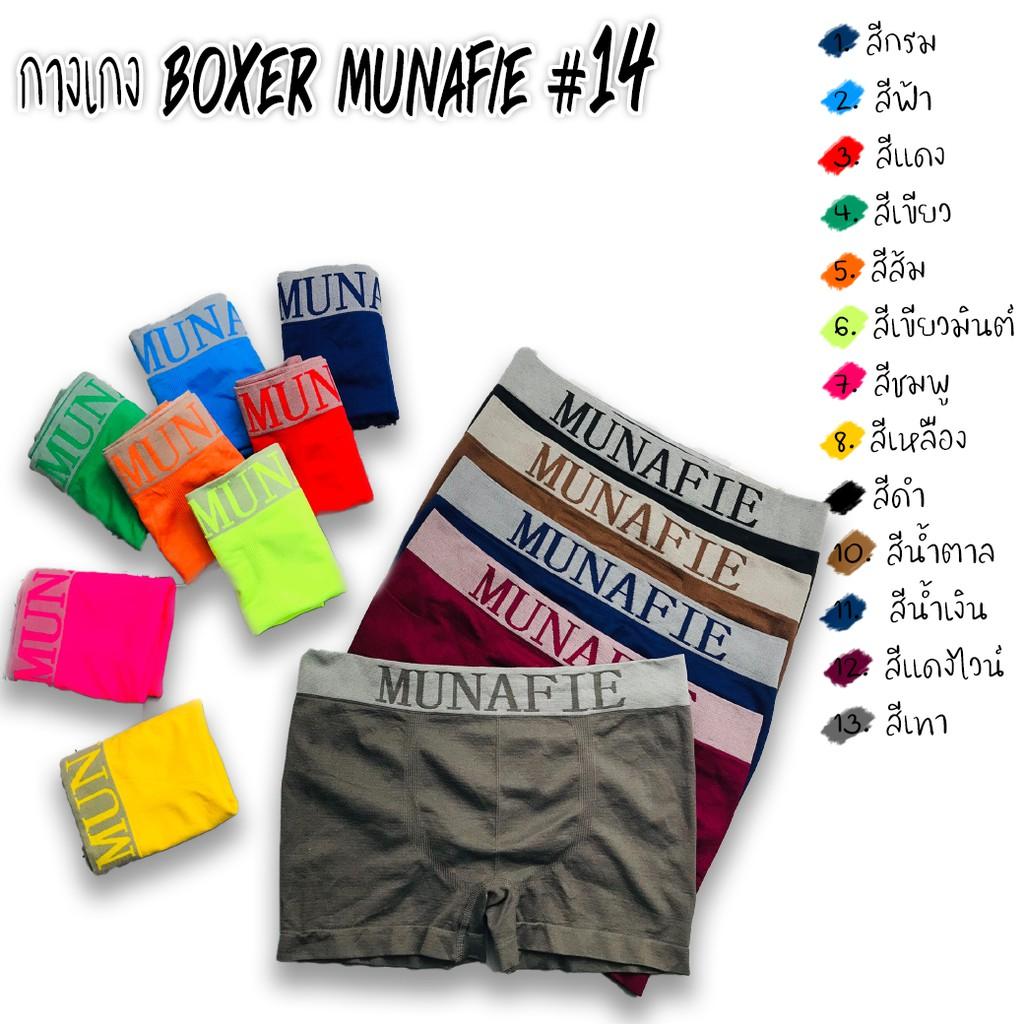 Boxer Munafir 14