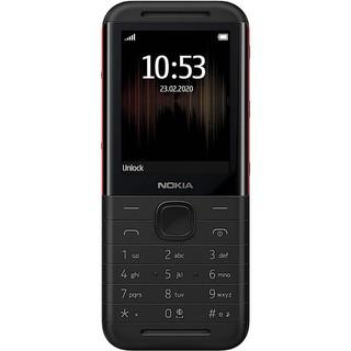 Hình ảnh Điện Thoại Nokia 5310 2 Sim 2020 - Hàng Chính Hãng-2