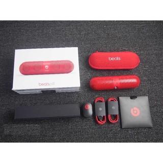 Loa Bluetooth BEATS THE PILL 2.0 By Dr DRE Chính Hãng