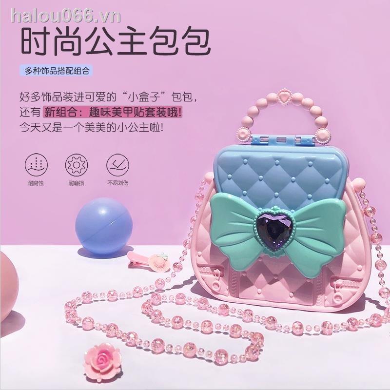 children's toys❈Túi đồ chơi trẻ em túi xách công chúa túi xách mô phỏng nhà chơi mỹ phẩm cô gái quà tặng sinh nhật