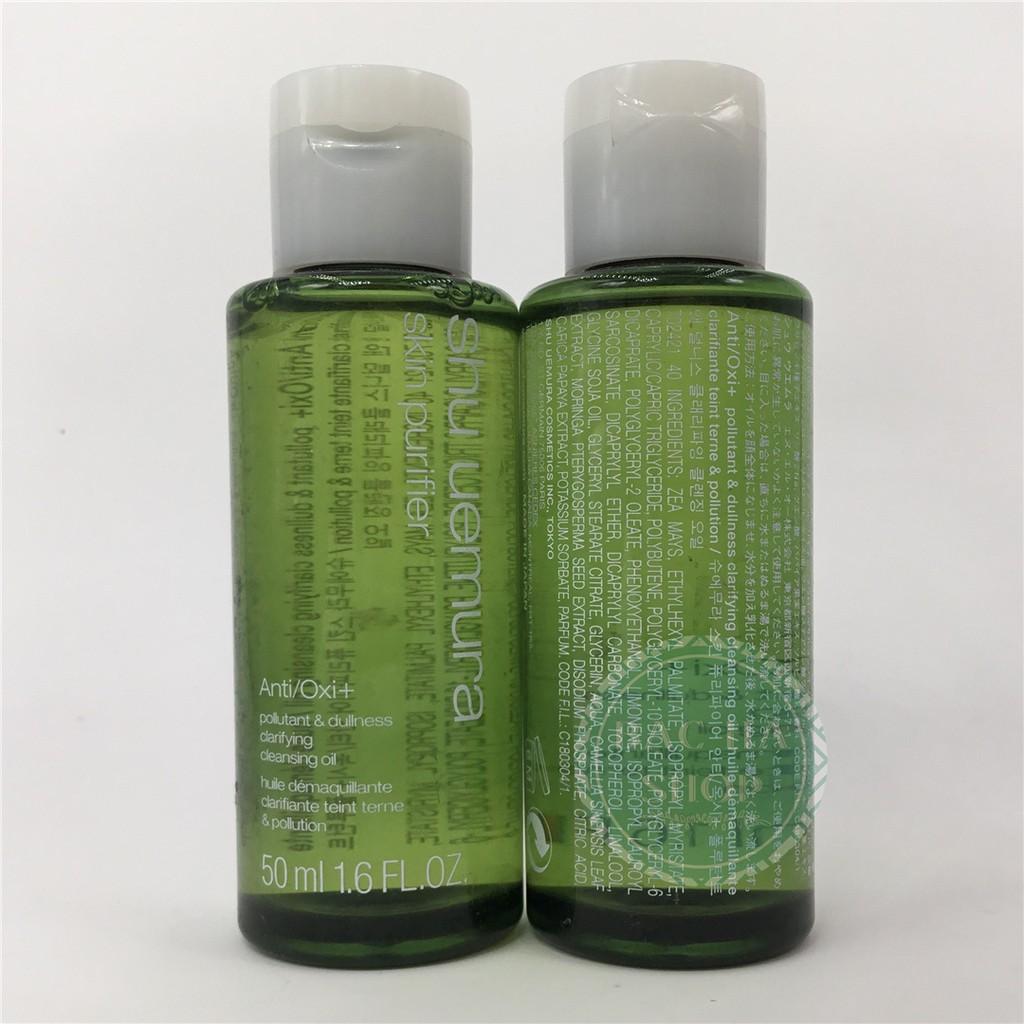 Shu uemura Tẩy Trang Anti/Oxi Skin Refining Cleansing Oil (XANH) 50ml