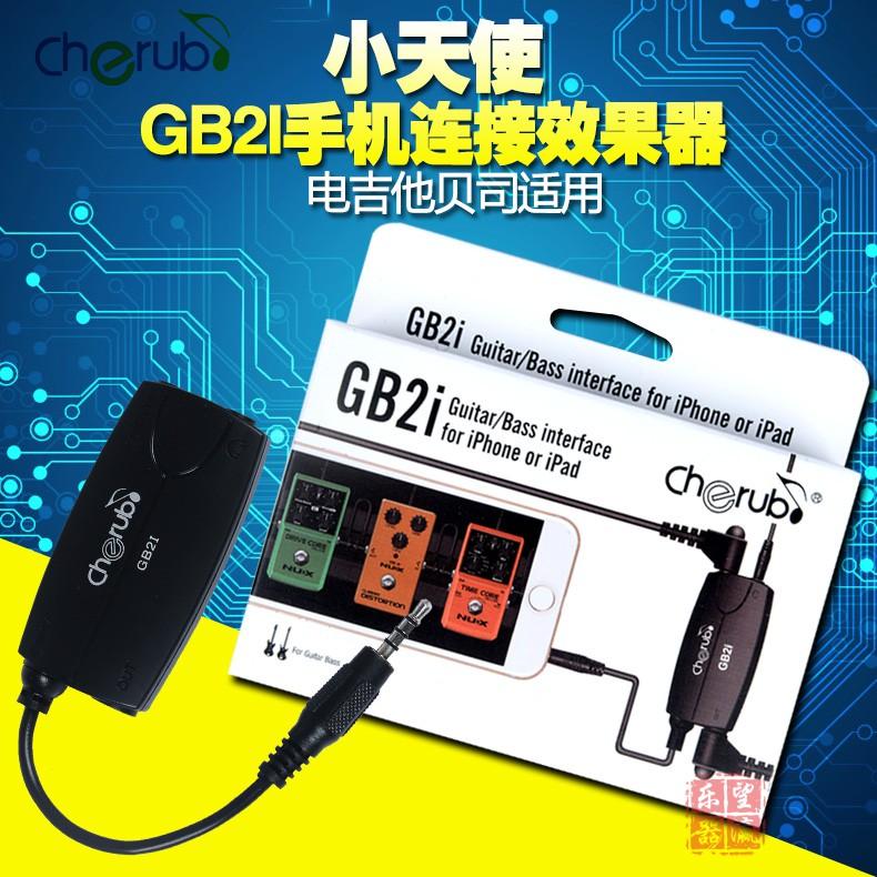 Đầu kết nối bàn đạp Angel GB2i cho đàn Guitar điện iphone ipad