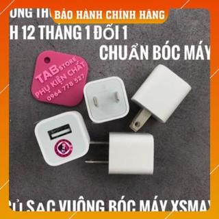 [FREESHIP-TOÀN QUỐC] Củ Sạc Vuông IPHONE Zin Bóc Máy XsMax - Chính Hãng