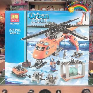 Đồ Chơi Trẻ Em Lắp ghép trực thăng KB2147 [ĐỒ CHƠI TRÍ TUỆ]