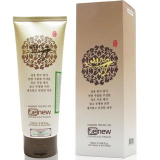 Kem tẩy da chết da mặt và toàn thân từ thảo dược BENEW PEELING GEL Hàn quốc 180ml/Hộp- Hàng chính hãng