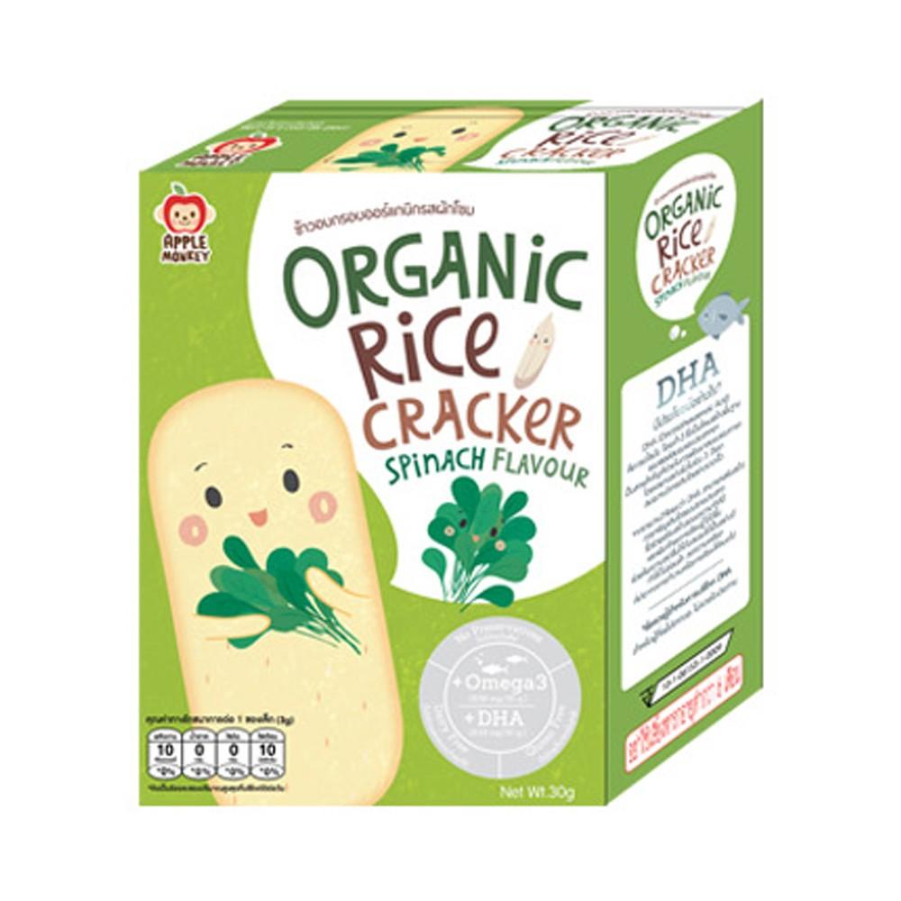 Bánh gạo organic Apply Monkey vị rau bi na Bổ sung Omega 3 & DHA