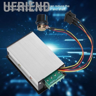 Ufriend DC Motor Regulator Multi-Function Integrated Brush Speed Controller DC10~55V
