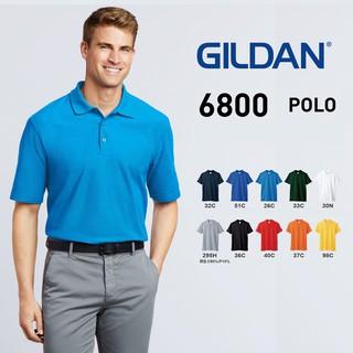 Polo Gildan 100% Cotton Nhập Khẩu chất cực đẹp thumbnail