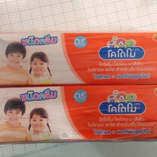Kem đánh răng trẻ em Kodomo của Thái Lan 40g